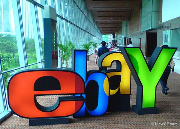 Ebay Prestashop